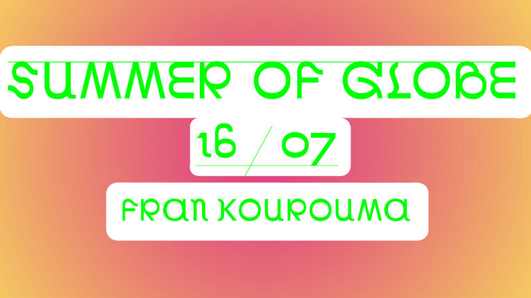 Summer of Globe Facebook events fran kourouma
