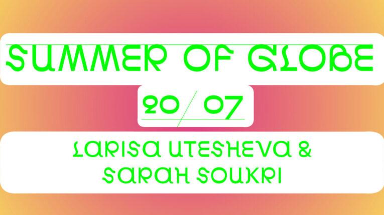 Summer of Globe Facebook events Larisa sarah