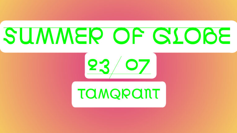 Summer of Globe Facebook events Tamqrant