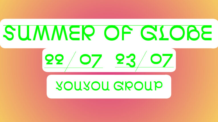 Summer of Globe Facebook events Youyou Group